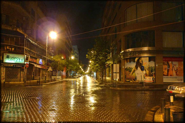 Hamra ext rieur nuit la revue des ressources for Exterieur nuit film
